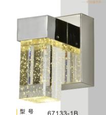 Светильник-настенный-одинарный-хром-3W-100х100-67133-1B