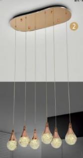 Светильник потолочный шесть плафонов с подвесом 6х3W 600х270 розовое золото 67215-6