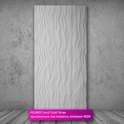 Настенная декоративная панель 3D (МДФ) 244х122х18мм SA-136A