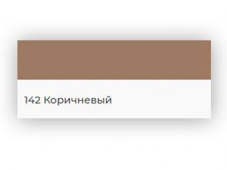 Эпоксидная затирка Kerapoxy Design 3кг. №142 коричневая