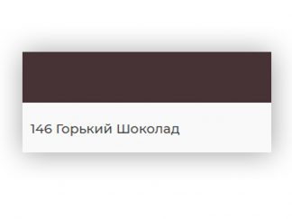 Эпоксидная затирка Kerapoxy Design 3кг. №146 темно-коричневая
