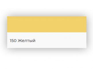 Эпоксидная затирка Kerapoxy Design 3кг. №150 желтая