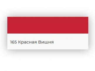 Эпоксидная затирка Kerapoxy Design 3кг. №165 красная вишня