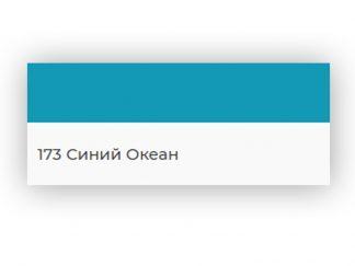 Эпоксидная затирка Kerapoxy Design 3кг. №173