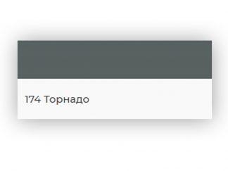 Эпоксидная затирка Kerapoxy Design 3кг. №174 торнадо