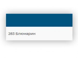 Эпоксидная затирка Kerapoxy Design 3кг. №283 синяя