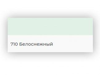 Эпоксидная затирка Kerapoxy Design 3кг. №710