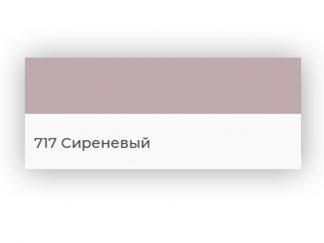 Эпоксидная затирка Kerapoxy Design 3кг. №717