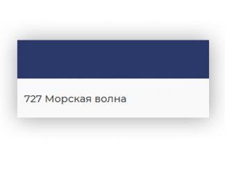 Эпоксидная затирка Kerapoxy Design 3кг. №727