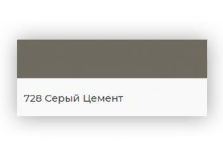 Эпоксидная затирка Kerapoxy Design 3кг. №728 темно-серая