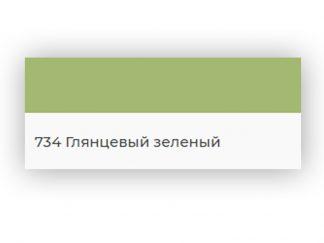 Эпоксидная затирка Kerapoxy Design 3кг. №734 глянцевая зеленая
