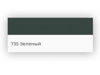 Эпоксидная затирка Kerapoxy Design 3кг. №735 зеленая