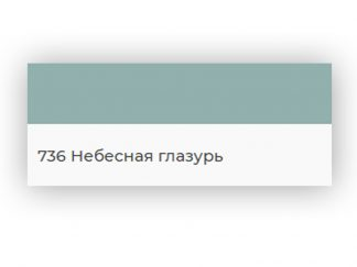 Эпоксидная затирка Kerapoxy Design 3кг. №736 небесная лазурь
