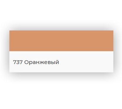Эпоксидная затирка Kerapoxy Design 3кг. №737 оранжевая