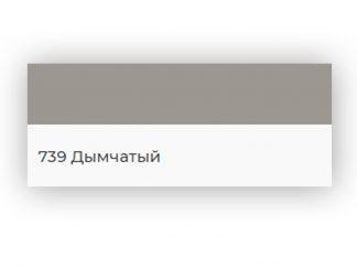 Эпоксидная затирка Kerapoxy Design 3кг. №739 дымчатый