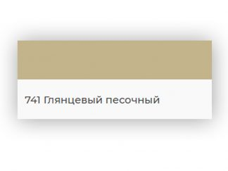 Эпоксидная затирка Kerapoxy Design 3кг. №741 глянцевая песочная