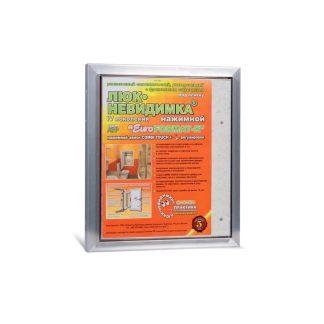 Распашной люк «Евроформат-Р АТР 30–30» (EuroFORMAT-R)