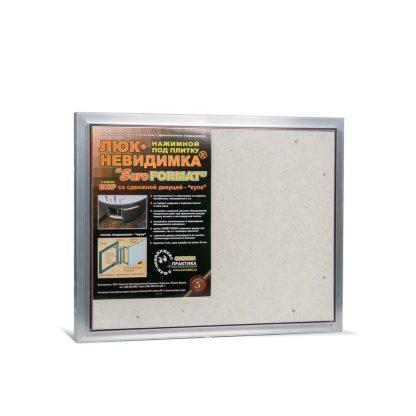 Нажимной люк «Евроформат-Р ЕСКР 50–40 Практика» со сдвижной дверцей