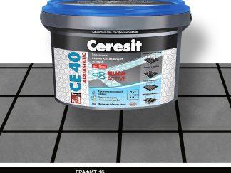 Затирка для швов СЕ40 Ceresit графит 2кг