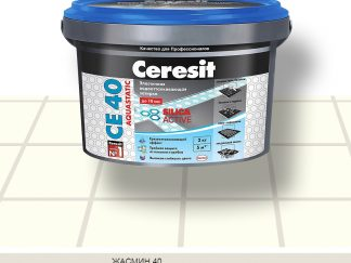 Затирка для швов СЕ40 Ceresit жасмин 2кг