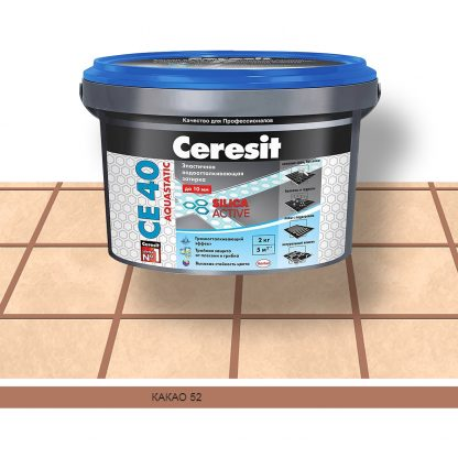 Затирка для швов СЕ40 Ceresit какао 2кг
