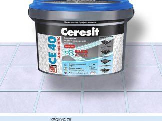 Затирка для швов СЕ40 Ceresit крокус  2кг