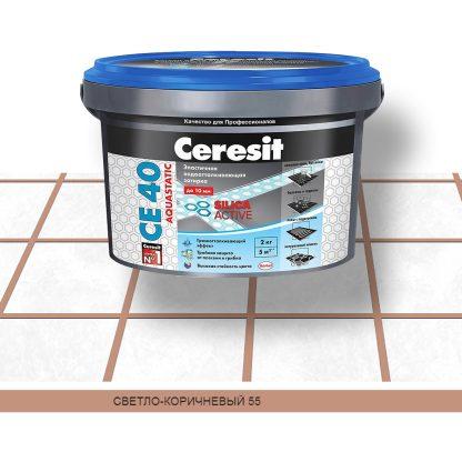 Затирка для швов СЕ40 Ceresit светло-коричневая  2кг