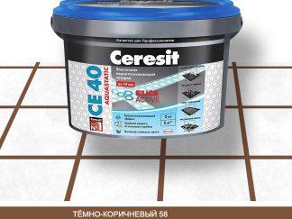 Затирка для швов СЕ40 Ceresit темно-коричневый 2кг