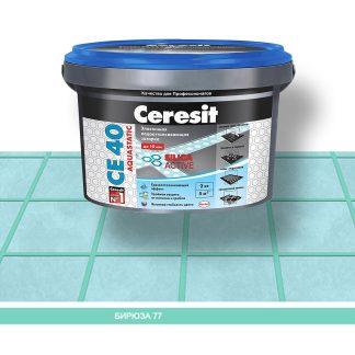 Затирка для швов CE40 Ceresit бирюза 2кг (Ведро)