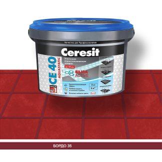 Затирка для швов CE40 Ceresit бордо 2кг