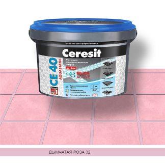 Затирка для швов CE40 Ceresit дымчатая роза 2кг