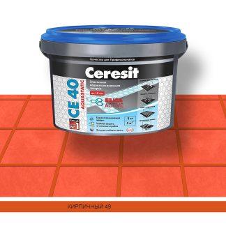 Затирка для швов CE40 Ceresit кирпичный 2кг