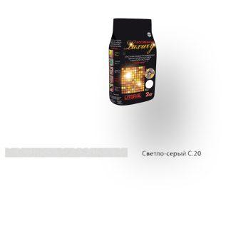 Затирка для швов Litochrom Luxury 1-6 C. 20 светло-серый 2кг
