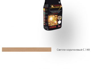 Затирка для швов Litochrom Luxury 1-6 C.140 светло-коричневый 2кг