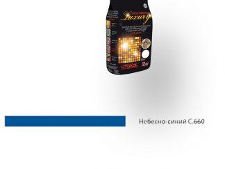 Затирка для швов Litochrom Luxury 1-6 C.660 небесно-синий 2кг