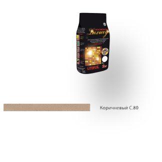 Затирка для швов Litochrom Luxury 1-6 C.80 коричневый 2кг