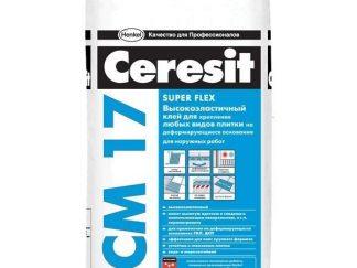 Клей для плитки Ceresit СМ 17  высокоэластичный  для внутренних  наружных  работ 5кг.