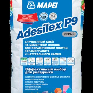 Клей ADESILEX P9 для керамической плитки, керамогранита и натурального камня