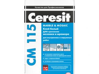 Клей  Ceresit СМ115 для мраморной плитки и мозаики 5кг