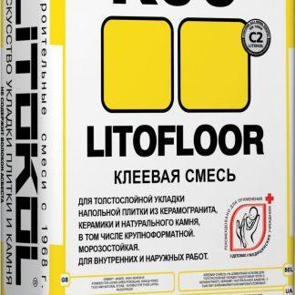 Клей Litofloor K66  Высокоэластичный под теплый пол, керамическая плитка клинкер керамогранит 25кг.