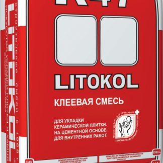 Клей Litokol K47 для внутренних работ (керамическая плитка, мозаика) 25кг.