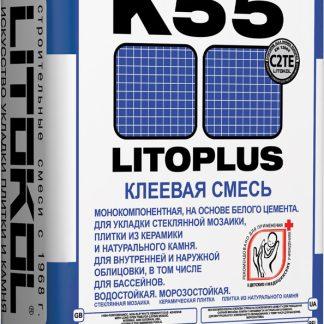 Клей Litokol LitoPlus K55 Для стеклянной мозаики и плитки до 150×150 мм. 5кг