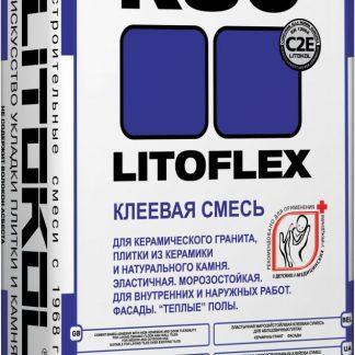 LITOFLEX-K80-25kg