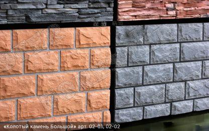 Облицовочный камень Колотый камень большой 0202