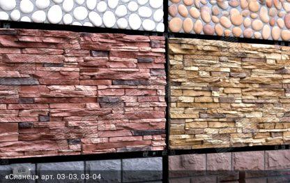 Облицовочный камень Сланец 03-02